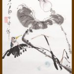 Bai Li - You and Me - in gallery